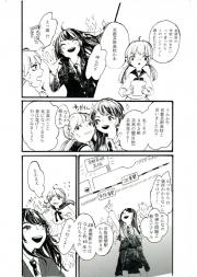 学校紹介マンガ 1