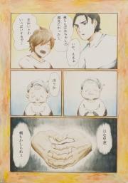 037岩井彩未