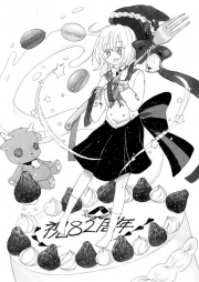 manga_culture010