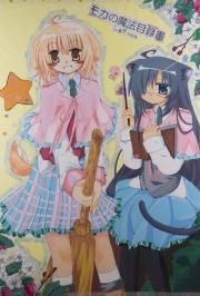 manga_culture011