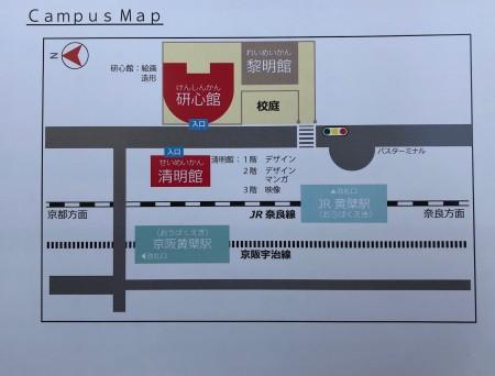 卒業制作展地図