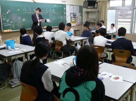 20180617芸高美術体験教室水干絵具で日本画1