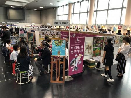 2018私学中高展IMG_1359 (2)